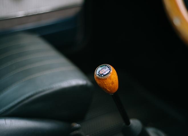 Vintage Mini-7